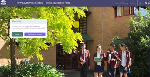 student management screenshot landing page